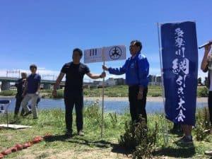 2018年5月20日、第1回多摩川綱引き大会